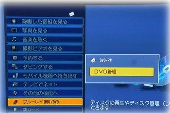 001.dvd managing.jpg