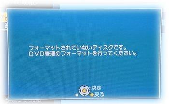 01.unformat disk.jpg
