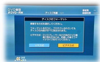 03.video format.jpg