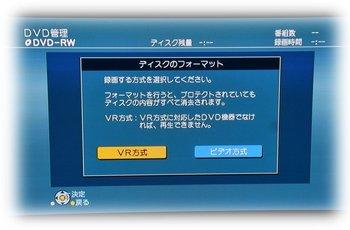 04.vr or video.jpg