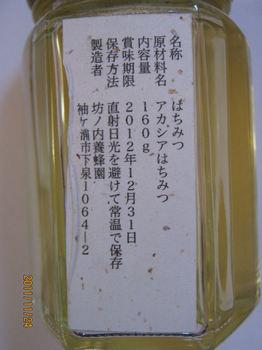 20111124_3.JPG