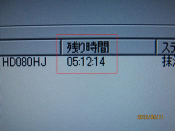 20120511_2.JPG