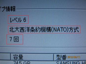 20120511_3.JPG