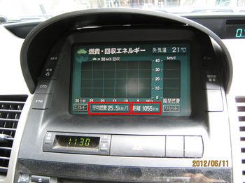 20120611_1.JPG