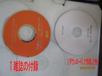 20120827_9.JPG