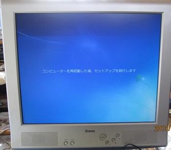 20130303_13_R.JPG