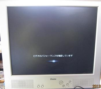 20130303_14_R.JPG