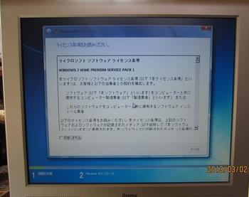 20130303_4_R.JPG