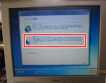 20130303_5_R.JPG
