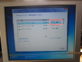 20130303_6_R.JPG