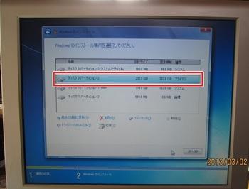20130303_8_R.JPG