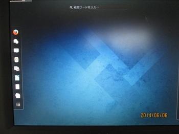 20140606_1.JPG