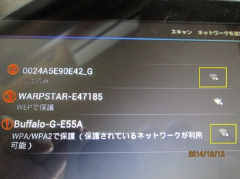 20141015_1.JPG