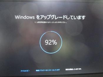 20150910_1.JPG