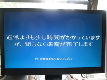 20150910_2.JPG