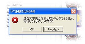 9-ok.jpg