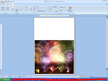 画像11.jpg