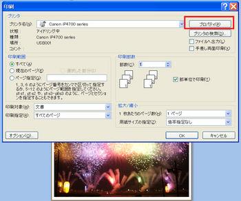画像16.jpg