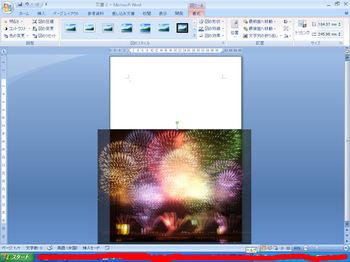 画像9.jpg