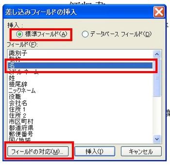 領収2003-5.jpg
