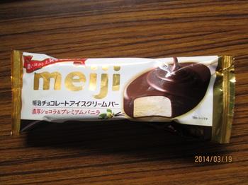 IMG_1271.JPG