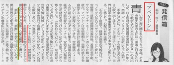 IMG_20140131_0002.jpg
