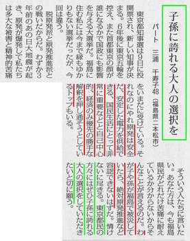 IMG_20140204_0003-2.jpg