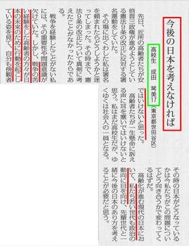 IMG_20140208_0001.jpg