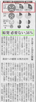 IMG_20141212_0001.jpg