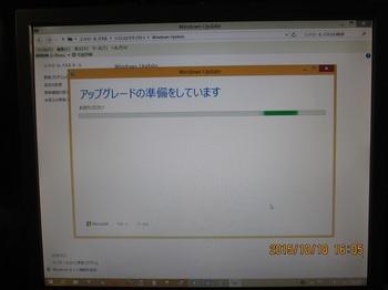 IMG_2629.JPG
