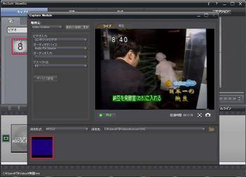 VHS-MPG-DVD.JPG