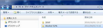 alcohol12.jpg
