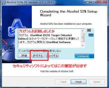 alcohol4.jpg