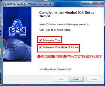 alcohol5.jpg