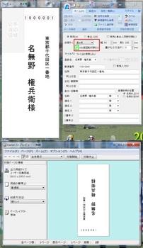 aprint2-1-vert.jpg