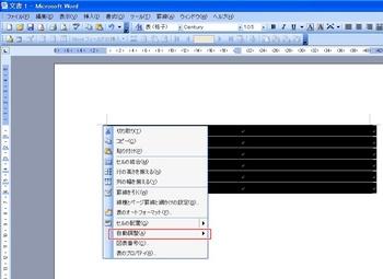 columnstick3.jpg
