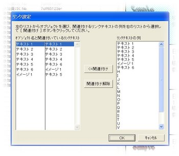 customizing relay.jpg