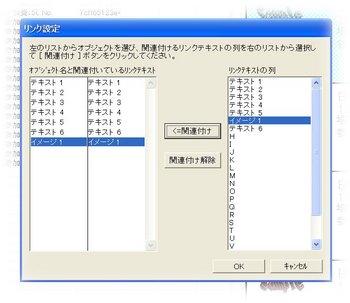 customizing relay-2.jpg