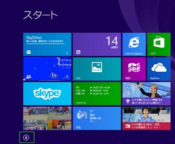 desktopshortcut3.png