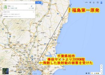 distance-kasiwa.JPG