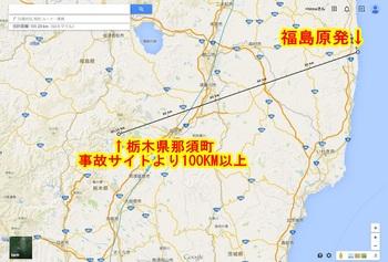 distance.JPG