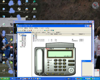 fax7.jpg