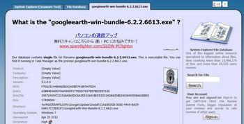 googleearth-win-bundle2.JPG