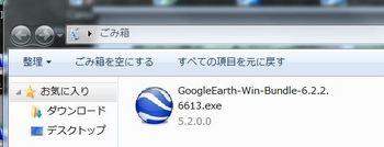 googleearth-win-bundle3.JPG