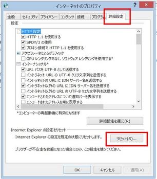 ie error5.jpg
