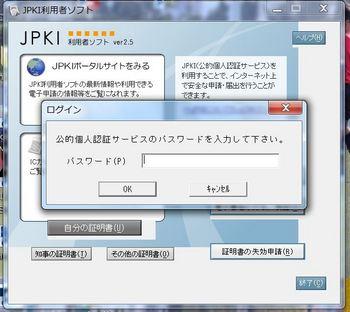 jpk1-2.JPG
