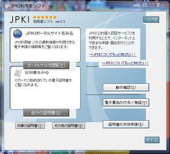 jpk1.JPG