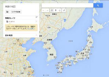 map-hp3.JPG