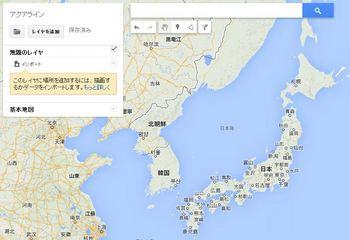map-hp5.JPG