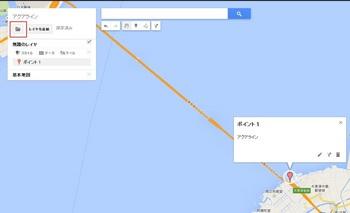 map-hp6-1.JPG